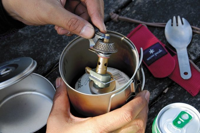 wind resistant backpacking stove