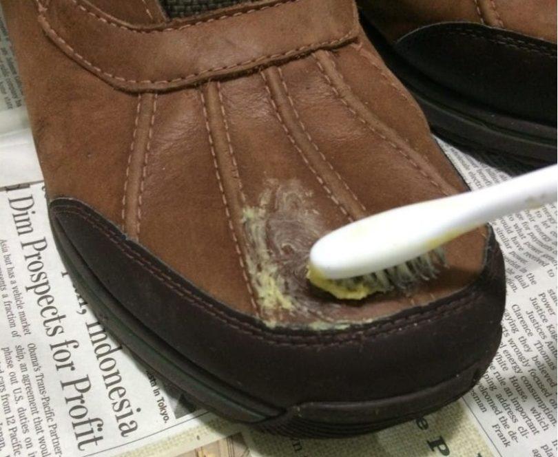 boot life exteding