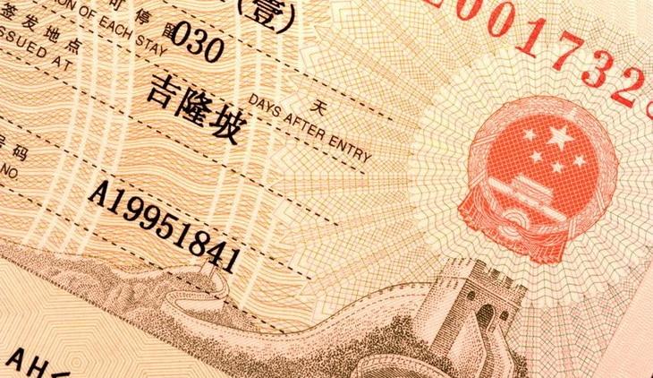 Image of a China visa.
