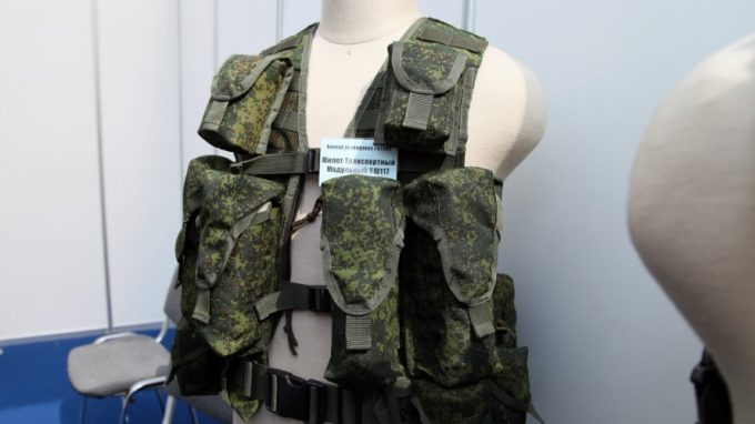 tactical vest in store