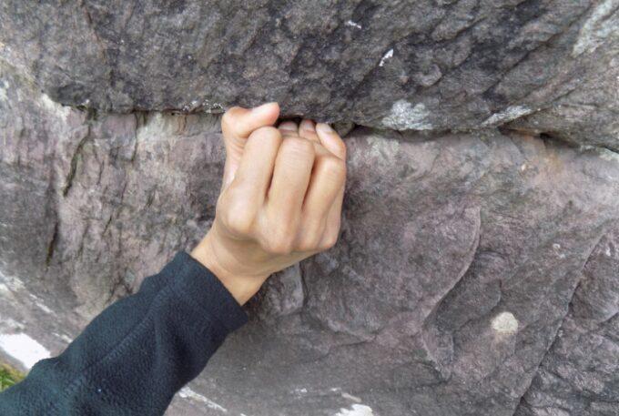 closed Crimp tecnique climbing